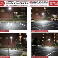 平田駐車場