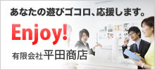 bnr_hirata777